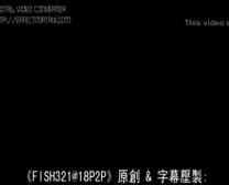Ar4Porn مترجمة