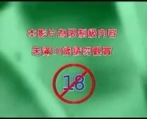 Japanividiosex. I